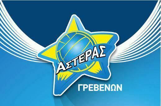 Μια νίκη και μια ήττα  ο απολογισμός της Ακαδημίας Βόλεϊ του Αστέρα Γρεβενών στα πρωταθλήματα της ε.σ.πε.μ.