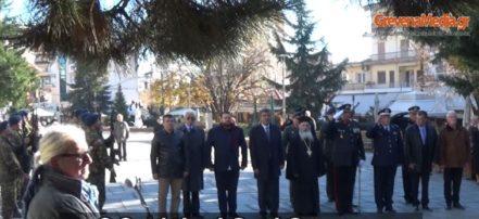 Γρεβενά: Εκδηλώσεις για την ημέρα των ενόπλων δυνάμεων πραγματοποιήθηκαν σήμερα Τρίτη (βίντεο)