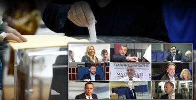 Τα αποτελέσματα των εκλογών της κεντροαριστεράς στη Δυτική Μακεδονία