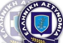 Σύλληψη 35χρονου ημεδαπού για κλοπή στην Κοζάνη