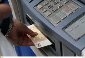 Προμήθεια 2-3 ευρώ για αναλήψεις από ATM άλλων τραπεζών
