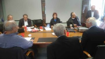 Ημερίδα της ΠΕΔ Δυτικής Μακεδονίας με θέμα την προστασία προσωπικών δεδομένων και το νέο Κανονισμό της Ε.Ε.