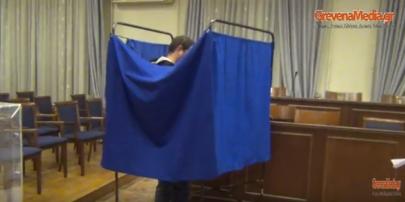 Εκλογές σήμερα στον Εμπορικό Σύλλογο Γρεβενών (βίντεο)