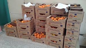Δωρεάν διανομή πορτοκαλιών