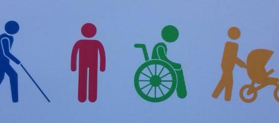 Ίδρυση Συλλόγου Τυφλών-Ατόμων με προβλήματα όρασης Δυτικής Μακεδονίας