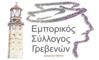 Ανοιχτά την Κυριακή 1-4-2018 τα καταστήματα στα Γρεβενά-Το εορταστικό ωράριο