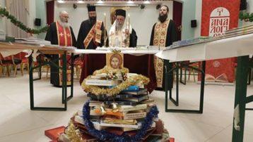 Τα εγκαίνια της Έκθεσης Παιδικού Χριστιανικού Βιβλίου τέλεσε ο Σεβασμιώτατος Μητροπολίτης Γρεβενών κι. Δαβίδ