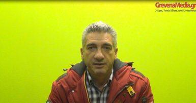"""Συνέντευξη του Νικ. Ράμμου επικεφαλής του συνδυασμού """"Ανεξάρτητη Επιμελητηριακή Κίνηση"""" του Επιμελητηρίου Γρεβενών (βίντεο)"""