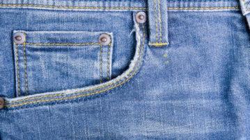 Γιατί σε όλα τα τζιν υπάρχει η τσεπούλα μέσα στην τσέπη μας;
