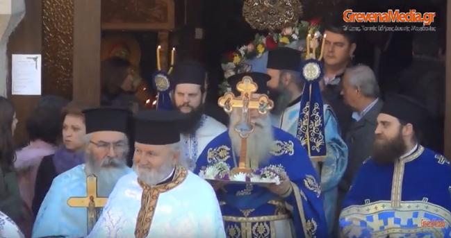 Γρεβενά: Εορτασμός Θεοφανείων στην Ι. Μητρόπολη (video)
