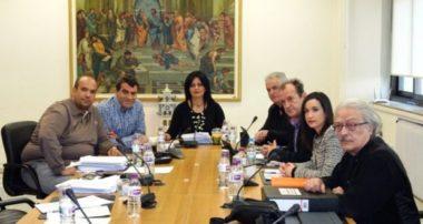 Συνεδρίαση της Οικονομικής Επιτροπής της Περιφέρειας Δυτικής Μακεδονίας την Δευτέρα 10 Σεπτεμβρίου