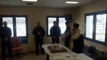 Κοπή πίτας στο κατάστημα κράτησης Γρεβενών (φωτογραφίες)