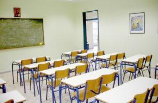 Τι λέει το προεδρικό διάταγμα για «πρώτο κουδούνι» και λειτουργία σχολείων