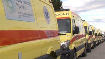 Χορηγία 20 ασθενοφόρων στο ΕΚΑΒ από τον ΤΑΡ στο πλαίσιο του προγράμματος – επίκεινται άλλα 11