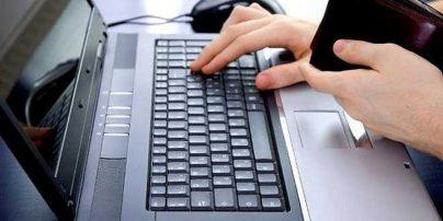 Σχέδιο πληρωμής όλων των φόρων ηλεκτρονικά και σε 12 δόσεις
