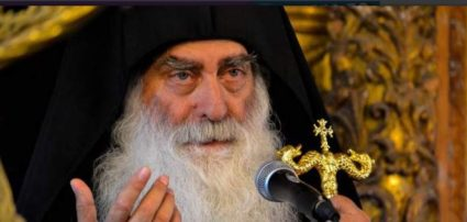 Μητροπολίτης Σισανίου & Σιατίστης: «Έγινε απόπειρα να μπει στην Ιεραρχία της Εκκλησίας άνθρωπος των Σκοπίων»
