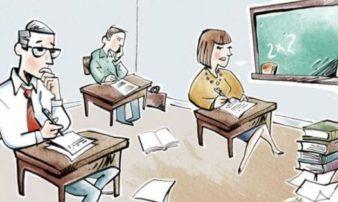 Ανατροπή στα ωράρια δασκάλων και καθηγητών -Τι προβλέπει το νομοσχέδιο του υπουργείου Παιδείας