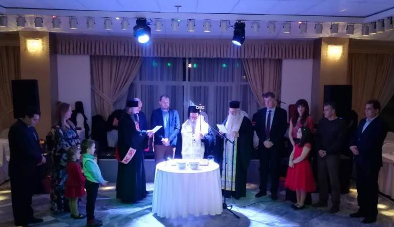Με μεγάλη επιτυχία ο Ετήσιος Χορός & η Κοπή Πίτας του Εμπορικού Συλλόγου Γρεβενών
