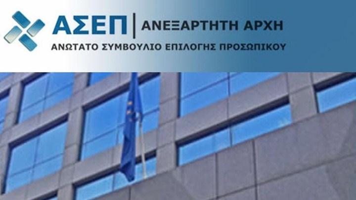 Ξεκίνησαν οι αιτήσεις για τις 8.166 θέσεις εργασίας σε υπηρεσίες των Δήμων