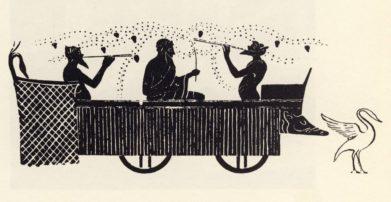 Οι ρίζες της Αποκριάς στην αρχαία Ελλάδα