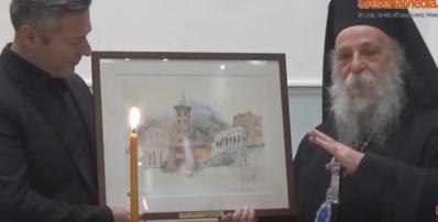 Έκθεση ζωγραφικής Στην Ι. Μητρόπολη Γρεβενών  (Βίντεο)