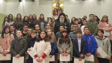 Ποιοι μαθητές βραβεύτηκαν από τον Σεβασμιώτατο Μητροπολίτη Γρεβενών κ.κ. Δαβίδ (φωτογραφίες)
