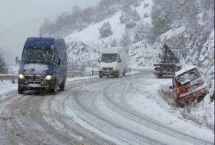 Νέα ανακοίνωση της αστυνομίας για την κατάσταση στο οδικό δίκτυο της περιφέρειας Δυτικής Μακεδονίας