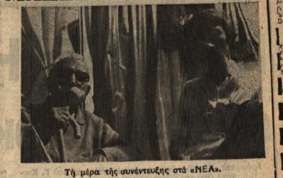 1980: Η συνέντευξη του Μακεδονομάχου Ζήση Βέρρου στον δημοσιογράφο Γιάννη Κ. Παπαδόπουλο
