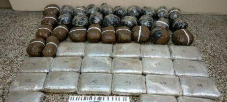 Καστοριά: Μπλόκο της ΕΛ.ΑΣ. σε 61 κιλά χασίς