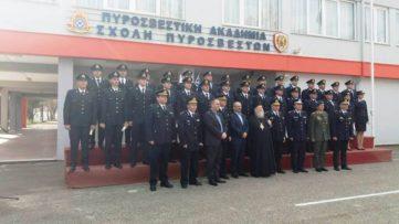 Αποφοίτησαν από την Πυροσβεστική Σχολή Πτολεμαΐδας οι 30 πρώτοι Πυροσβέστες (φωτογραφίες)