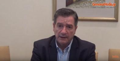 Τι είπε από τα Γρεβενά ο Γιώργος Καμίνης για Σκοπιανό και Novartis(βίντεο)