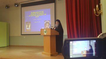 Φωτογραφίες από την ομιλία στην εορτή των Τριών Ιεραρχών προς τιμήν των εκπαιδευτικών Ν. Γρεβενών