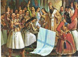 7ο Δημοτικό Σχολείο Γρεβενών: Γιορτή για την επέτειο της25ηςΜαρτίου 1821