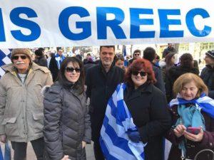 Ο Ανδρέας Πάτσης στο παναμερικανικό συλλαλητήριο  για τη Μακεδονία