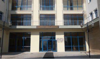 Γραφείο Ευρωπαϊκών Προγραμμάτων συστάθηκε και λειτουργεί στην Αποκεντρωμένη Διοίκηση Ηπείρου-Δυτικής Μακεδονίας