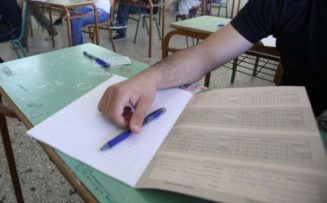 Υποβολή Αίτησης – Δήλωσης των υποψήφιων για συμμετοχή στις Πανελλαδικές Εξετάσεις των ΓΕΛ ή ΕΠΑΛ έτους 2018