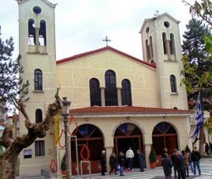 Αρχιερατικός Εσπερινός και Επιμνημόσυνη Δέηση  για τον Κωνσταντίνο Παλαιολόγο και τους υπερασπιστές της Κωνσταντινουπόλεως στη Μητρόπολη Γρεβενών
