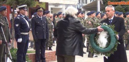Γρεβενά: Επίσημη δοξολογία στον Ι. Μητροπολιτικό Ναό Ευαγγελιστρίας και κατάθεση στεφάνων για την 25η Μαρτίου (Βίντεο)