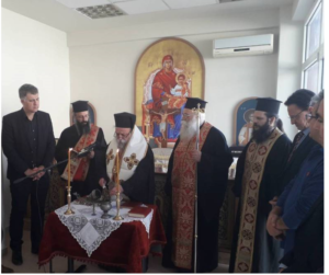 Φωτογραφίες από τα θυρανοίξια του παρεκκλησίου του Αγίου Ανδρέα του Πρωτοκλήτου στο ΤΕΙ Γρεβενών που τελέστηκαν από τον Σεβασμιότατο Μητροπολίτη Γρεβενών κ.κ. Δαβίδ