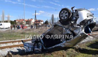 Κατέληξε ο συνοδηγός του οχήματος που συγκρούστηκε με τρένο