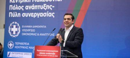 Τσίπρας για Σκοπιανό: Προϋπόθεση για συνολική συμφωνία η αλλαγή στο Σύνταγμα