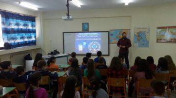 Συνεχίζονται οι ενημερωτικές διαλέξεις, με θέμα την ασφαλή πλοήγηση στο διαδίκτυο, σε μαθητές της Δυτικής Μακεδονίας