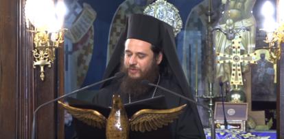 Βίντεο από την ομιλία με θέμα «Σταυρικό ήθος» του Πανοσ. Ἀρχιμ.π. ΒΗΣΣΑΡΙΩΝΑ ΚΑΡΑΛΑΣΚΟΥ, Ιεροκήρυκα της Ι. Μ. Ελασσώνος