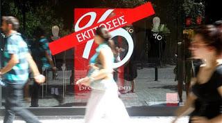 «Πρεμιέρα» για τις ενδιάμεσες εκπτώσεις Μαΐου – Ποια Κυριακή θα είναι ανοιχτά τα μαγαζιά