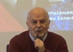 Γρεβενά: Ιδρυτική Συνεδρίαση Συλλόγου Φίλων Αστρονομικού Πάρκου Όρλιακα (Βίντεο)