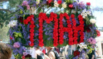 ΝΟΜΑΡΧΙΑΚΌ  ΤΜΗΜΑ  Α.Δ.Ε.Δ.Υ Γρεβενών: Ανακοίνωση για την Πρωτομαγιά