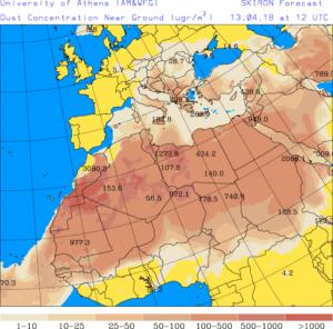 Ανακοίνωση της Περιφέρειας Δυτικής Μακεδονίας για την αφρικανική σκόνη