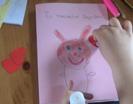 «Χειροποίητα βιβλία» δημιούργησαν παιδιά στην ΔΗ.ΚΕ.ΒΙ. Γρεβενών  (Βίντεο)