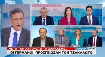 O βουλευτής Γρεβενών Χρήστος Μπγιάλας στην εκπομπή του Γ. Αυτιά (βίντεο)