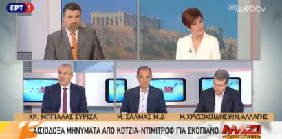 """Ο Χρήστος Μπγιάλας στην εκπομπή """"Μαζί το Σαββατοκύριακο"""" (βίντεο)"""